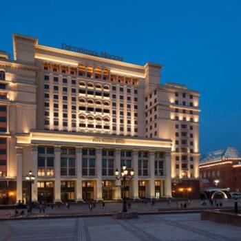 hoteli-i-ugostiteljski-objekti-Hotel-Moskva